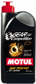 Motul Gear Competition 75W140 Gear Oil
